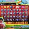 I-Pad สอน ภาษาไทย/ABC จ้า ^^ (2Y+)