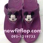 รองเท้า Fitflop  No.F0362