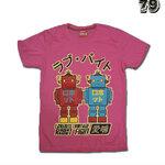 เสื้อยืดชาย Lovebite Size M - Robot