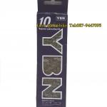 โซ่ YBN S10S สำหรับ 10 SPEED for SHIMANO SRAM