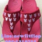 รองเท้า Fitflop 2014 No.F0860