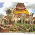โปสการ์ด สิงห์ วัดธรรมิกราช จังหวัดพระนครศรีอยุธยา (เมืองมรดกโลก) /WHS/มรดกโลก/วัด/อุทยานประวัติศาสตร์/โบราณสถานสำหรับชาติ