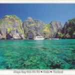 โปสการ์ด อ่าวมาหยา เกาะพีพี จังหวัดกระบี่ /ทะเล/ชายหาด/อุทยานแห่งชาติ