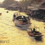 โปสการ์ด ตลาดน้ำดำเนินสะดวก จังหวัดราชบุรี /วิถีชาวบ้าน/วิถีไทย/ชีวิตประจำวัน/อาชีพ