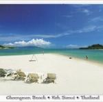 โปสการ์ด หาดเชิงมน เกาะสมุย จังหวัดสุราษฎร์ธานี /ทะเล/ชายหาด