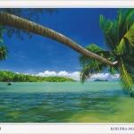 โปสการ์ด อ่าววกตุ่ม เกาะพะงัน จังหวัดสุราษฎร์ธานี /ทะเล/ชายหาด/อุทยานแห่งชาติ