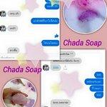 สบู่ Gluta Chada Soap