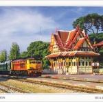 โปสการ์ด สถานีรถไฟหัวหิน จังหวัดประจวบคีรีขันธ์ /สถานีรถไฟ/รางรถไฟ/การคมนาคม