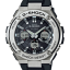 GShock G-Shockของแท้ ประกันศูนย์ G-STEEL TOUGHSOLAR GST-S110-1A thumbnail 2