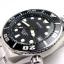 นาฬิกา SEIKO Sumo PROSPEX Made In Japan Diver Scuba SBDC001 men's Watch thumbnail 7