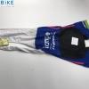กางเกงปั่นจักรยาน เป้าเจล ลดราคาพิเศษ รหัส G041 ขนาด XL ราคา 370 ส่งฟรี EMS