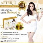 After-U Gold อ๊าฟเตอร์-ยู โกลด์ by เมย์ พิชญ์นาฏ