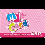 บัตร MyCard 450 PTS