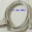 สาย LINK 1761-CBL-PM02 thumbnail 1