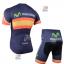 ชุดปั่นจักรยาน แบบชุดทีมแข่ง ทีม Movista ขนาด L thumbnail 2