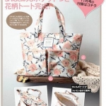 JAPAN SWEET MAGAZINE SNIDEL Design Flower BAG Limited Edition