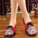 รองเท้าผ้าปักลายจีน งานปักช่อดอกไม้สวยสดใส ติดกระดุมจีนด้านข้าง สวมใส่ง่ายๆ พื้นด้านในซับฟองน้ำ ด้านนอกเป็นผ้าทอแน่นเนื้อดี ทรงน่ารัก ใส่สบาย แมทสวยได้ไม่เหมือนใคร