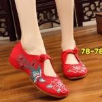 รองเท้าผ้าปักลายจีน งานปักดอกไม้และนกยูงสวยสดใส ติดกระดุมจีนด้านช้าง สวมใส่ง่ายๆ ส้นสูง 1 นิ้ว พื้นด้านในซับฟองน้ำ ด้านนอกเป็นผ้าทอแน่นเนื้อดี ทรงน่ารัก ใส่สบาย แมทสวยได้ไม่เหมือนใคร