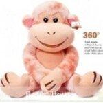 รุ่น B02510 ตุ๊กตาลิงน้อยสีชมพูชีสเค้ก