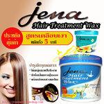 Jena Treatment Wax
