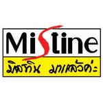 มิสทิน (Mistine)