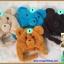 หมวกหน้าหมี ขนนุ่ม สี ฟ้า , ดำ thumbnail 1