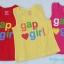 GAP : เสื้อกล้ามติดโลโก้ gap girl เนื้อผ้าเด้งนิดๆ นิ่มค่ะ สีแดง เหลือง ชมพู thumbnail 1