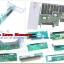 450175-00A [ขาย จำหน่าย ราคา] HP PCIe 2 slot Riser Board for Proliant DL185 G5 thumbnail 1