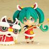 Nendoroid Hatsune Miku: Lion Dance Ver. (Limited Pre-order)