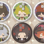 Koedarize Accessory Series - Bungo Stray Dogs Can Badge Collection 10Pack BOX(Pre-order)