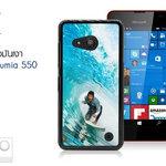 เคส Nokia/Microsoft Lumia 550 PVC พร้อมพิมพ์ภาพ