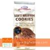 Merba® Soft Muffin Cookies เมอร์บา ซอฟท์ มัฟฟิ่น คุกกี้