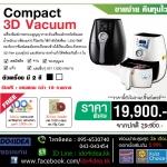 Compact 3D Vacuum