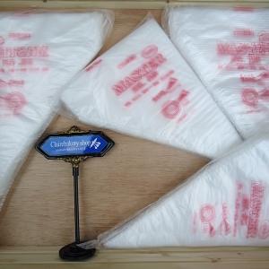ถุงบีบใช้แล้วทิ้งราคาส่ง12แพค(1200ชิ้น)ขนาด17X27 เซ็น