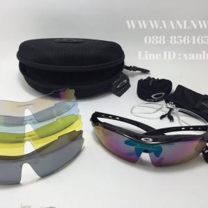 แว่นตากันแดด Oakley 5 เลนส์