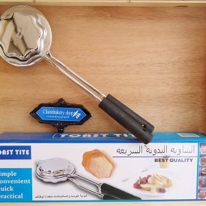 ปิ้งขนมปังโดยใช้เตาแก๊สหรือเตาถ่านรูปกลมหยัก