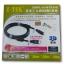 สายสัญญาณ HDMI ยี่ห้อ Z-tek 30 เมตร