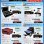 3D Vacuum Mid Year Sale (Mini 3D Vacuum) thumbnail 1