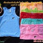 เสื้อกล้ามเด็กมีรู โทนสีพื้น สำหรับเด็กโต เบอร์ 3 (1 แพ็ค= 12 ตัว)