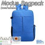 กระเป๋าเป้ใส่กล้อง สะพายหลัง รุ่น Modus Backpack สีฟ้า