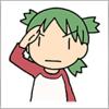 Yotsuba u0026 !