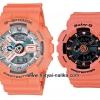นาฬิกา คาสิโอ Casio G-Shock x Baby-G เซ็ตคู่รัก สีแซลมอน รุ่น GA-110DN-4A x BA-111-4A2 Pair set ของแท้ รับประกัน 1 ปี