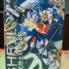 Shenlong Gundam EW Ver. MG 1/100 TT