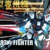 RX-93 V Nu Gundam