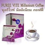 พูลรีไวท์ คอฟฟี่(เพียวไวท์)Puree Vite Coffee