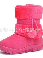 รองเท้ากันหนาว CSH85-41
