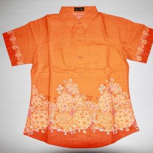 เสื้อสงกรานต์ SALE5