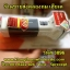 ไฟฉาย LED แบบชาร์จไฟ รุ่น YG3896 thumbnail 1