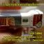 ไฟฉาย LED แบบชาร์จไฟ รุ่น YG3896 thumbnail 13