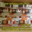 ไฟฉาย LED แบบชาร์จไฟ รุ่น YG3896 thumbnail 11